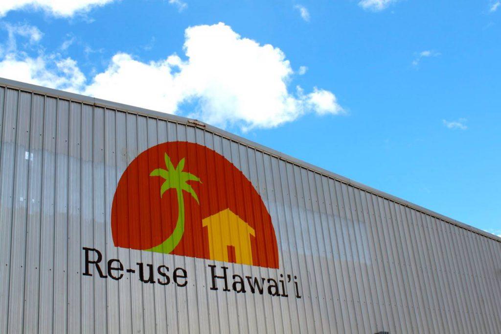 リ・ユース・ハワイ(Re-use hawaii)