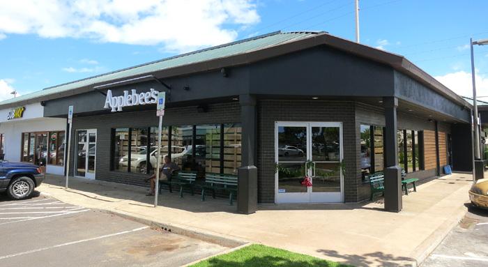 Applebee's (アップルビーズ)の場所