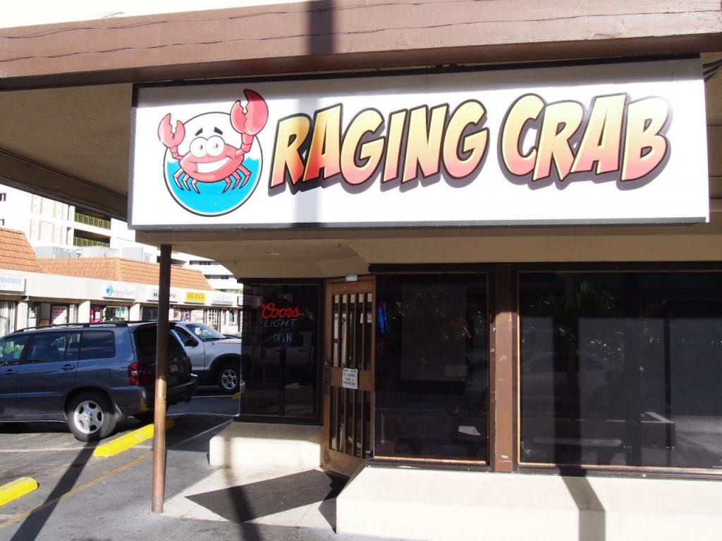Raging Crab(レイジング・クラブ)
