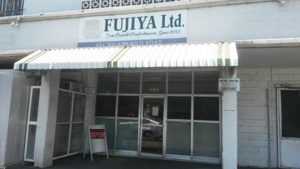 Fujiya Store(フジヤ・ストア)