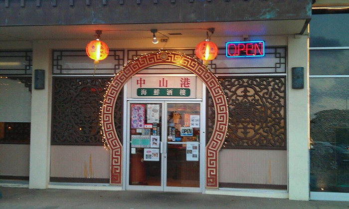Lung Fung Chinese Restaurant(中山港 / ランファン)
