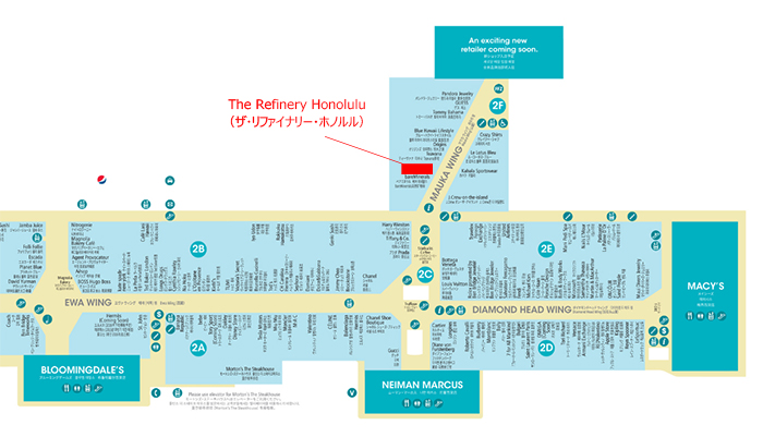 The Refinery Honolulu(ザ・リファイナリー・ホノルル)の場所は?