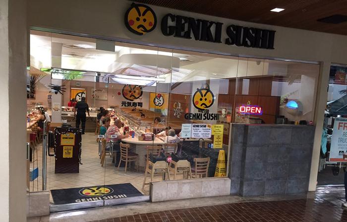 Genki Sush Ward Centre(元気寿司 ワード・センター店)