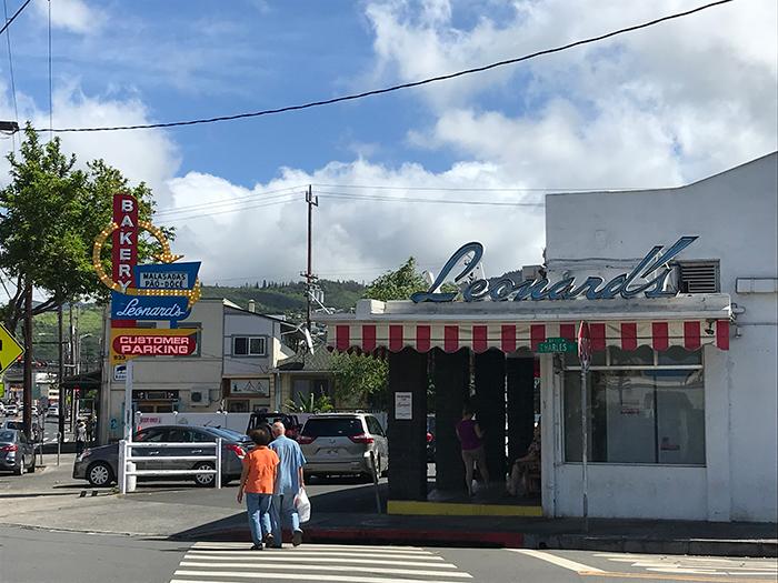 Leonard's Bakery(レナーズ・ベーカリー)のマラサダ