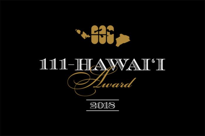 111-HAWAII AWARD 2018(ワン・ワン・ワン ハワイ アワード2018)